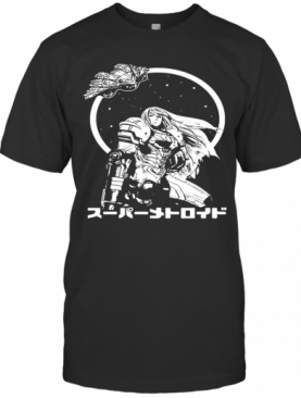 Science Fiction Action Game Japanese T-Shirt